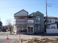 那珂市 か和とく様 屋根塗装・外壁塗装 ご契約